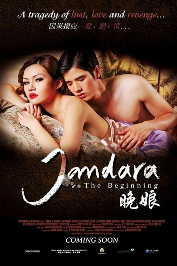 Jan Dara: The Beginning movie poster