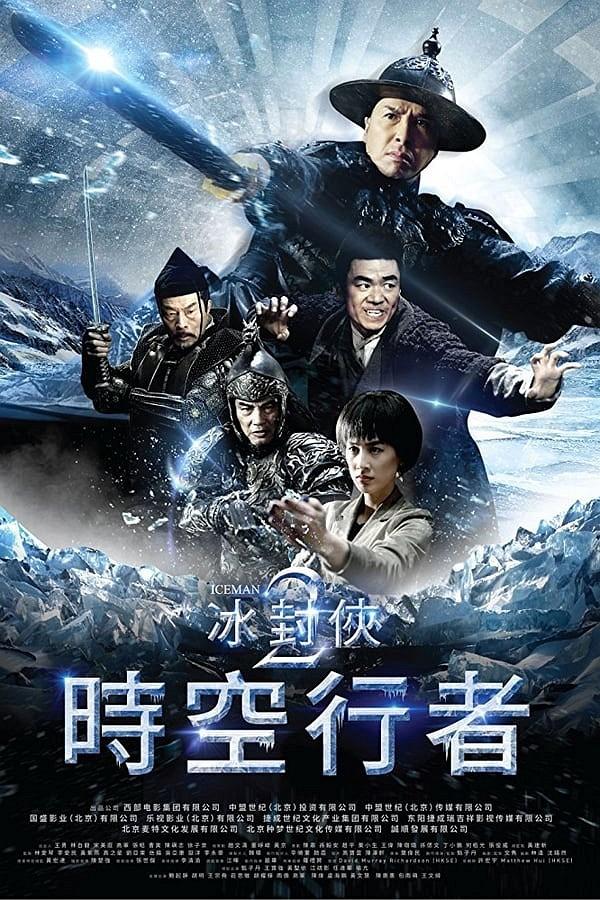 Iceman 2 movie poster