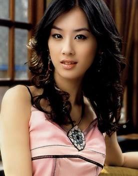 Huang Sheng-Yi in Iceman 2