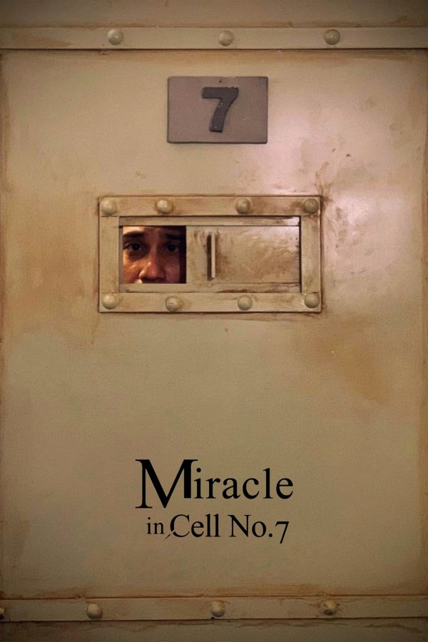 Miracle in Cell No. 7 movie poster