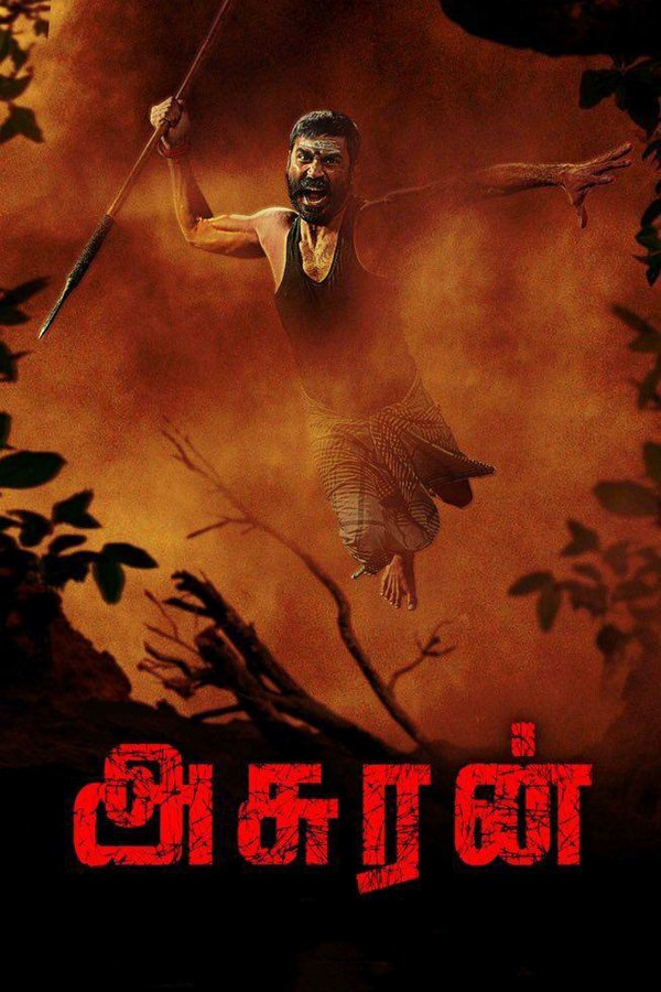 Asuran movie poster
